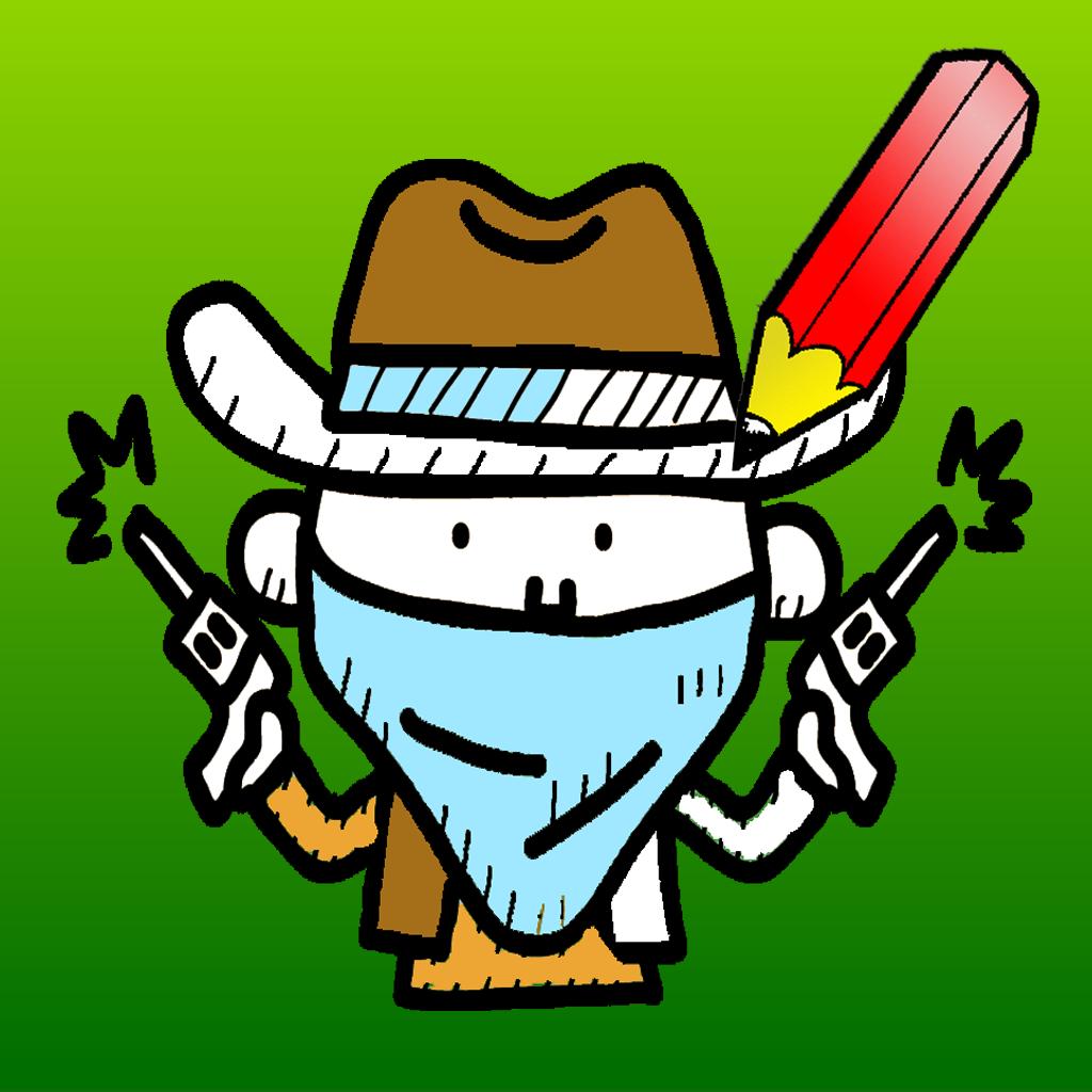 Libro para colorear para niños: cowboy, indio, cochecillo del ...